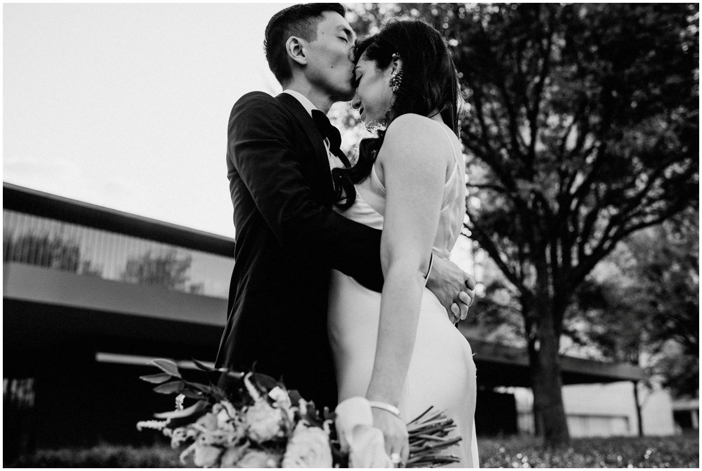 rosi kenneth asia society texas center wedding